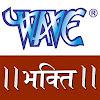 Wave Music - Bhakti