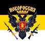 NOVOROSSIYA NEWS