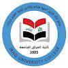 Iraq University College