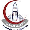 Faculty of Medicine Ain shams university