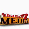 bhadas4media