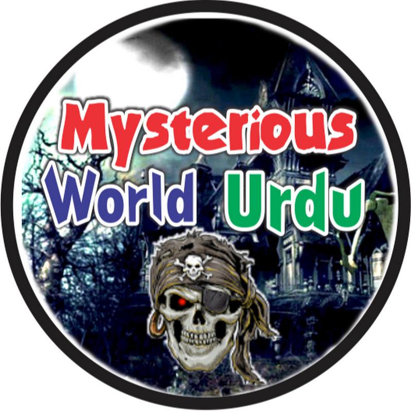 Mysterious World Urdu