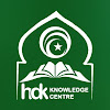 HDK Knowledge Centre