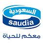 My Saudia Kitchen السعودية في مطبخي