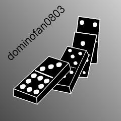 dominofan0803