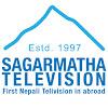Sagarmathatvusa