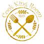 唔熟唔食 Cook King Room