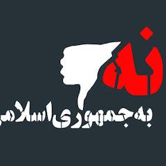 farshad shafiee