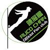 RucoChan陳展鵬 OfficialFanClub