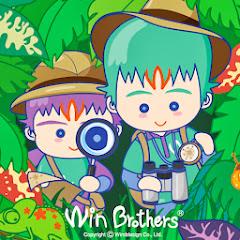 winbrothers 二允兄弟