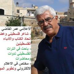 Omar Qadi Media