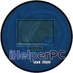 iHelper PC
