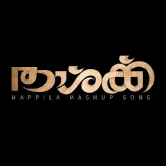 Millennium Video Jukebox