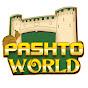 PashtoWorld