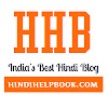 Hindi Help Book