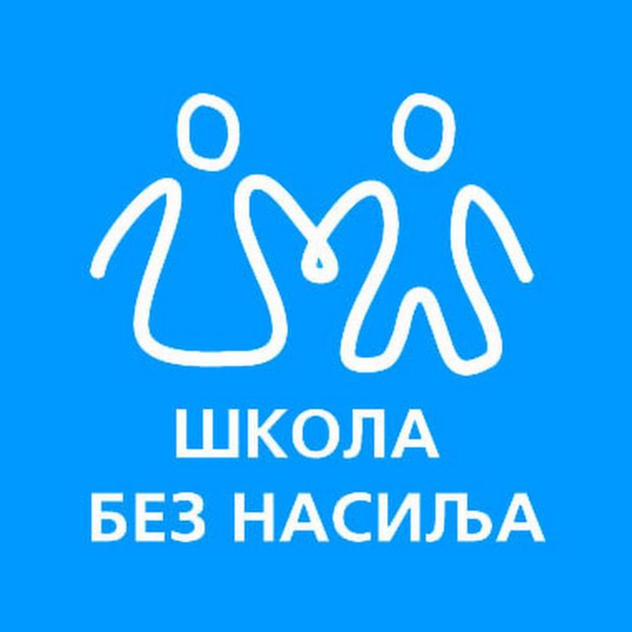 Image result for skola bez nasilja