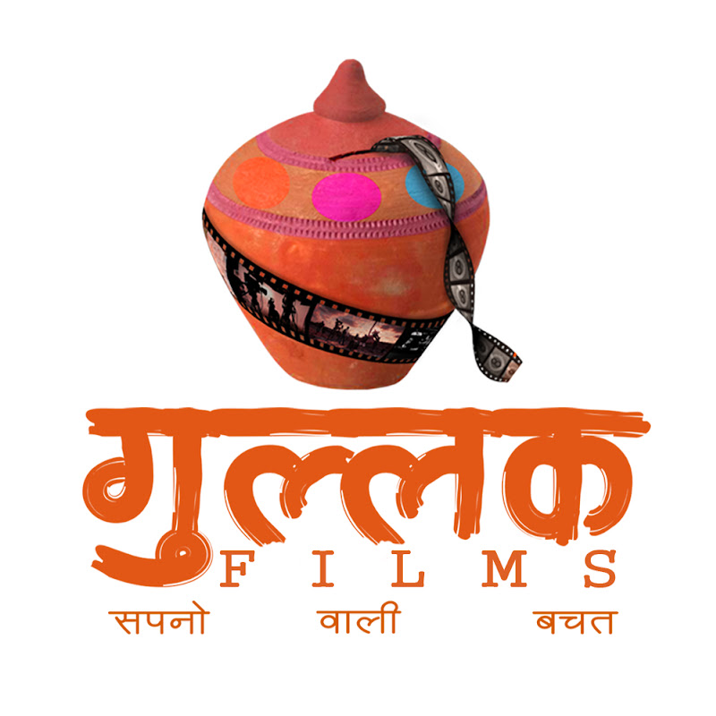 Gullak Films (admaker-india)