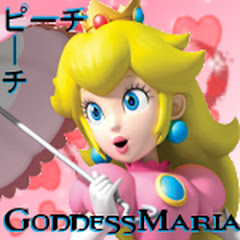 GoddessMaria