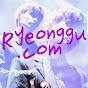 ryeonggu