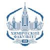 Дистанционные курсы для абитуриентов Химфака МГУ
