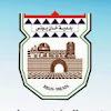 بلدية خان يونس