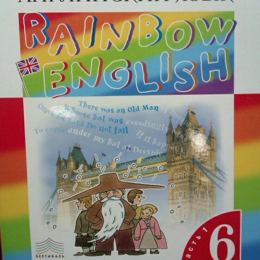 3 07 english ii Wwwtextbooksonlinetnnicin.