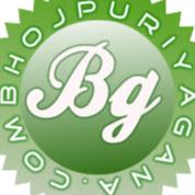 BhojpuriyaGana Official