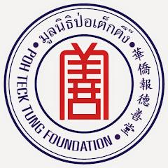 Pohtecktung Foundation