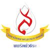 Boromarajonani College of Nursing Nopparat Vajira