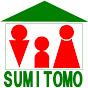 住友ハウスsumitomo house