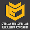 Georgian Publishers and Booksellers Association