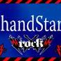 RihandStarly