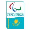 Kazakhstan Paralympic Committee