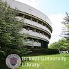 Bilkent Library