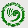 University at Buffalo Confucius Institute