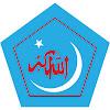 BANGLADESH ISLAMI CHHATRASHIBIR