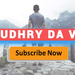 Chaudhry Da Vlog