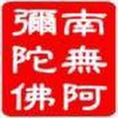 TaiwanLoveChinaEver