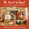 The Heart of Nepal