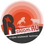 Reklam ru