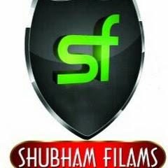 Shubham Recording Studio