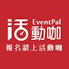 Event Pal
