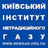 NewGasOrgUa