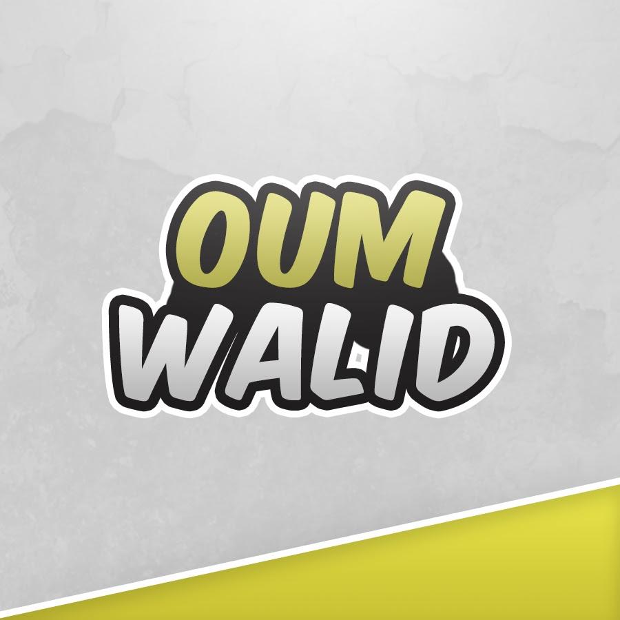 Gateaux Aid Oum Walid 2018: Oum Walid