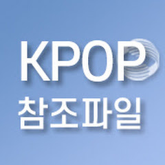 KBSKpop's channel picture