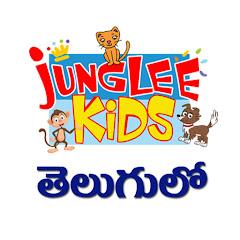 Junglee Kids Telugu