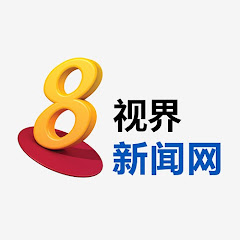 Channel 8 News 8频道新闻