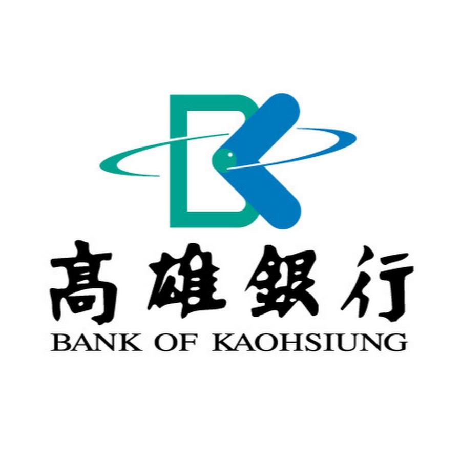 高雄銀行Bank of Kaohsiung - Yo...