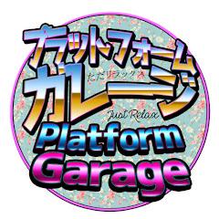PlatformGarage