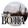 Газета Волга